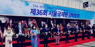Seoul Embassy Of Bangladesh Participated In Seoul International Tourism Fair (SITF)