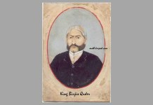 Birjis Quder : The King of Awadh