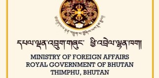 Bhutan Participate in the United Nations high-level political forum on sustainable development (HLPF)