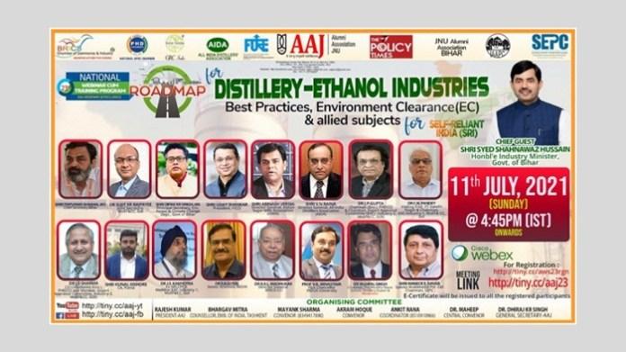 "Alumni Association of JNU organized National Webinar on Roadmap for ""Distillery-Ethanol Industries: Best Practices"