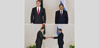 Bangladesh Ambassador (concurrently accredited) to Croatia, M Riaz Hamidullah Presented his Credentials to the President of Croatia