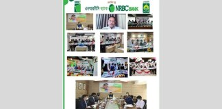 NRBC Bank launches banking services at 10 locations in honor of Shaheed Sheikh Kamal on his birthday