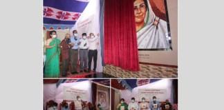 Unveiling of Begum Rokeya's Mural and Rokeya Memorial souvenir at Rajshahi University
