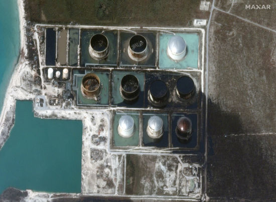 A satellite image shows the extent of the spill here. You can also see where domes are missing.
