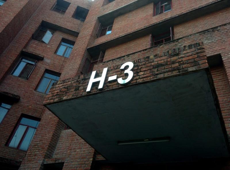 Amity University Hostel H-3