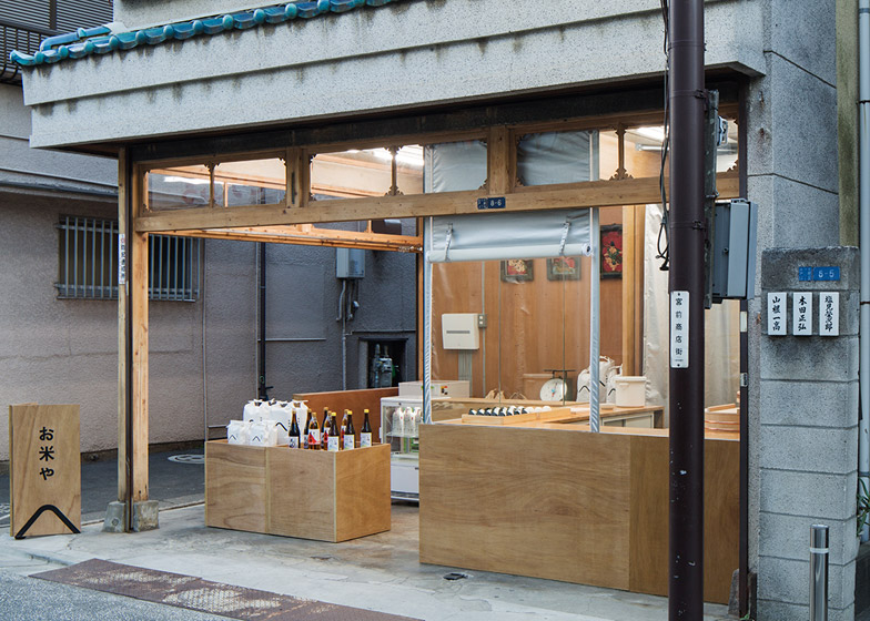 OKOMEYA-rice-shop-by-Schemata-Architects_dezeen_784_17