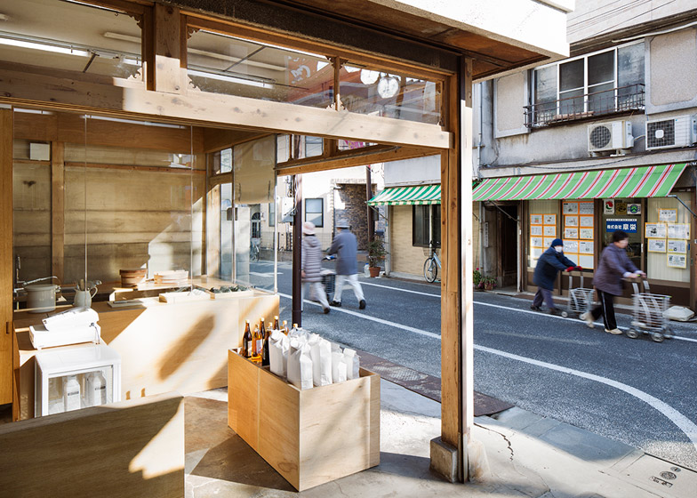 OKOMEYA-rice-shop-by-Schemata-Architects_dezeen_784_3