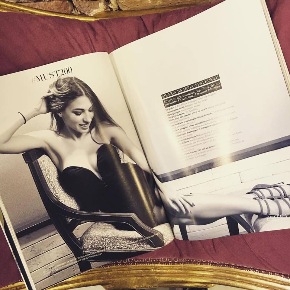 TV in Must Magazine - DEC 15 Issue