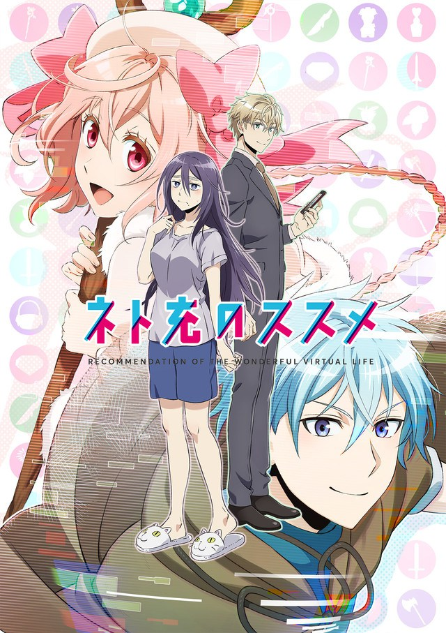Review Recovery Of An Mmo Junkie Season 1 The Pop Break