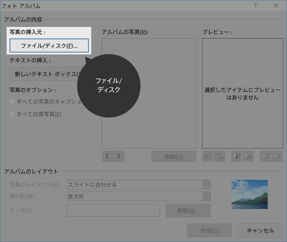 photo_album_insert