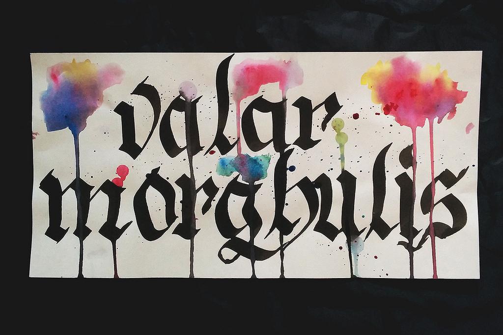 Valar Morghulis by Posta via Gufo | The Postman's Knock