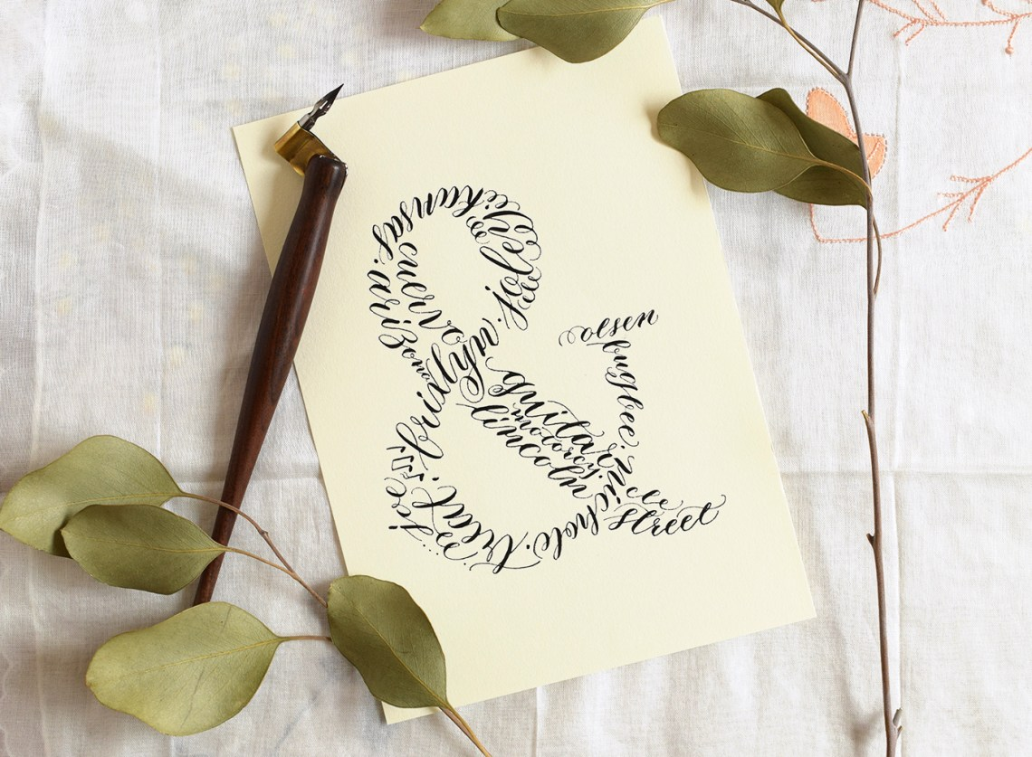 Calligraphy Ampersand Art | The Postman's Knock
