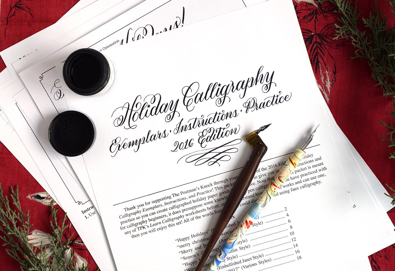 Modern calligraphy worksheet printable download slightly fancy