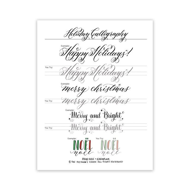 Free Holiday Calligraphy Exemplar