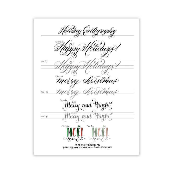 Free Holiday Calligraphy Exemplar