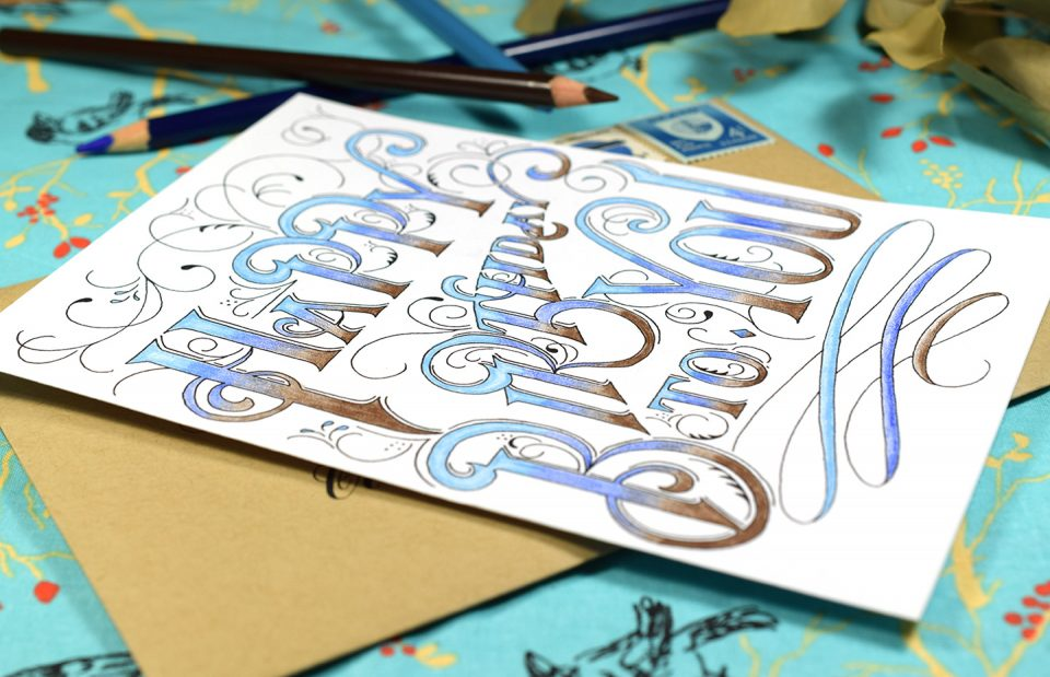 Hand Lettered Printable Birthday Card The Postmans Knock