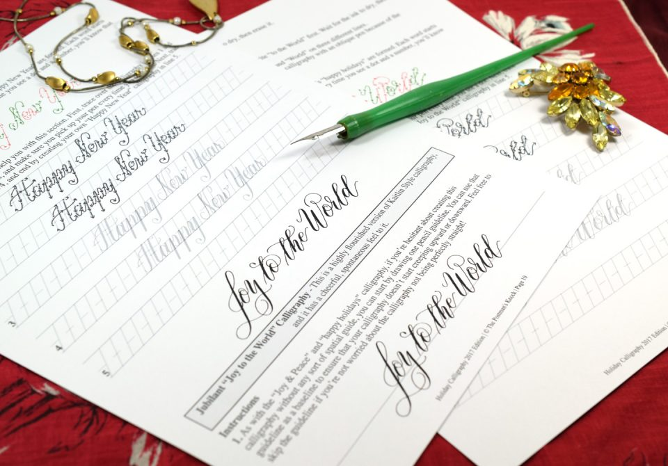 2017 Edition Holiday Calligraphy Printable Exemplar + Worksheet | The Postman's Knock