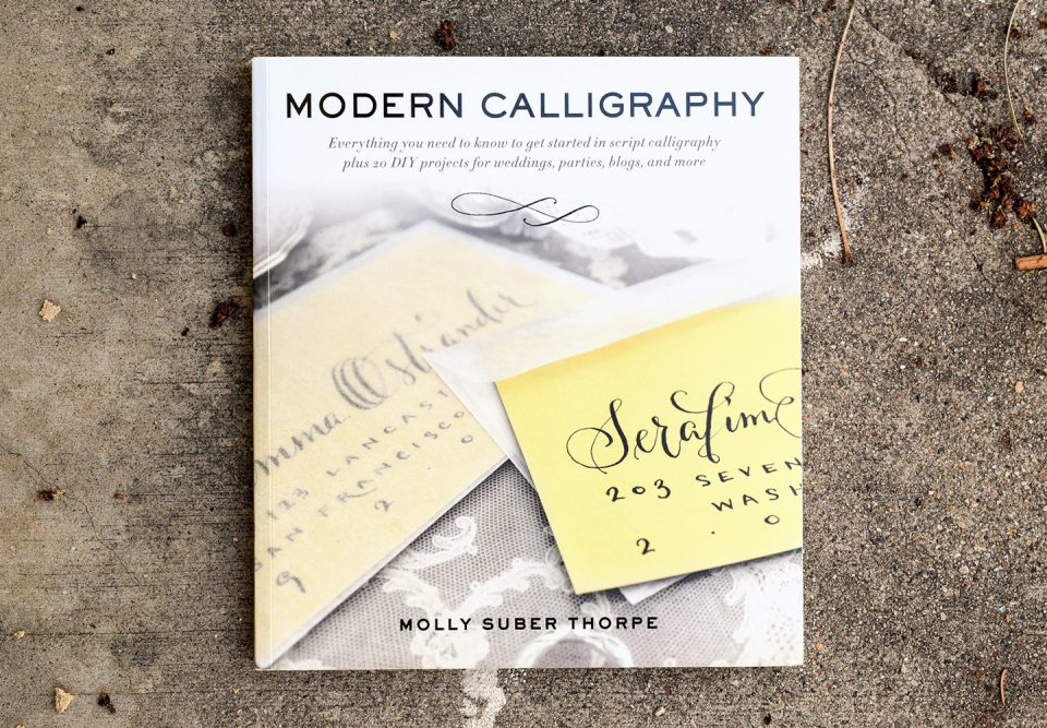8 Artistic Books to Jumpstart Your Creativity This Month | The Postman's Knock