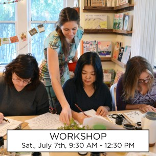This workshop will take place August, 10th, from 9:30 AM to 12:30 PM