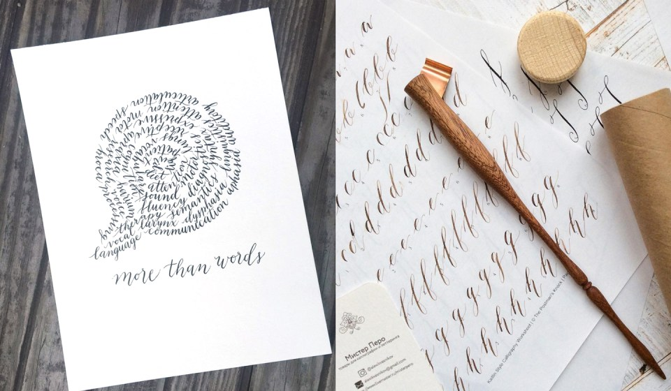 Kaitlin Style Calligraphy Out in the Wild | The Postman's Knock