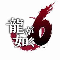 New Japan Pro Wrestling Invades The Upcoming 'Yakuza 6' Game