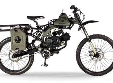 What is the Survival Bike? Is it just a souped up Mountain Bike that has been painted OD green? No, the Survival Bike from MotoPed is actually a Moped. Remember when mopeds were all the rage for people who had too much money for a bike and didn't really want to pedal? I thought they were a thing of the past replaced by the obnoxious scooters that I see more and more everywhere. The scooters are not obnoxious because I am against saving gas or anything like that; I would just like them to keep up with the flow of traffic. There are few things less annoying that getting behind some 300 pound guy on the back of a dinky scooter going up a hill with his Hitler helmet on. But I digress…