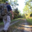 In this piece he offers great advice and tips for security considerations if you are faced with the reality of bugging out on foot.