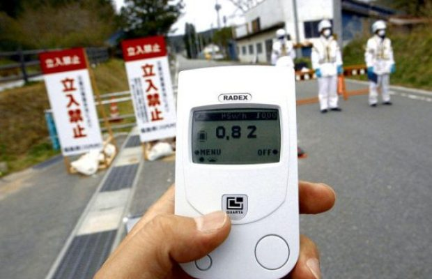 Image result for how to choose best nuclear radiation detector