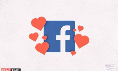 Facebook Dating App Features