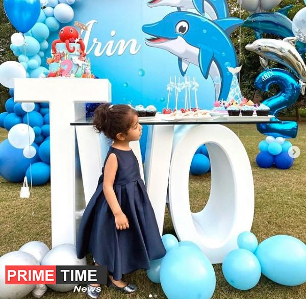 Asin Daughter's Birthday