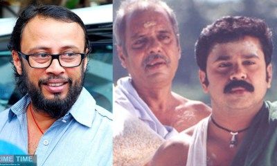 It was Dileep who got me out of that big defeat, and the story behind Meeshamadhavan, Says Lal Jose