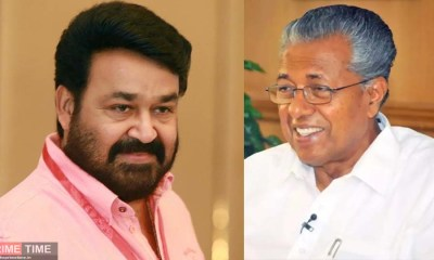 Mohanlal donates Rs 50 lakh to CM's corona relief fund!