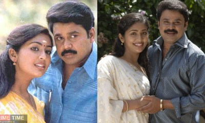 I was afraid to stand in front of the camera, Dileepettan was supported me Navya Nair