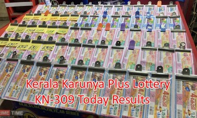 Kerala Karunya Plus Lottery Results Today