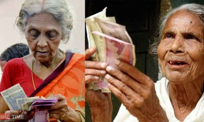 If give a 10000 Rs. pension for people, They will burn!