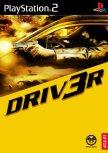 Driver_3