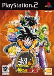 SuperDragonBallZ