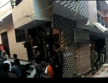 दिल्ली के भजनपुरा इलाके में कोचिंग सेंटर की छत गिरी , 11 छात्रों को अस्पताल ले जाया गया