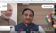 एच आर डी मंत्री डॉ निशंक ने सभी विश्वविद्यालयों से एनएएसी एक्रीडेशन में भाग लेने को कहा