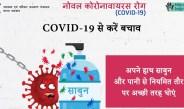 राष्ट्रीय स्तर पर कोविड पॉजिटिव दर 6.73 प्रतिशत जबकि कई राज्यों में राष्ट्रीय औसत से कम
