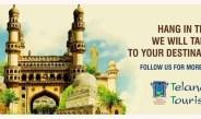 हैदराबाद के 10 स्थान जो हैं देखने योग्य