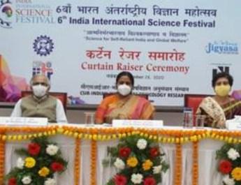 """इंडिया इंटरनेशनल साइंस फेस्टिवल 22 से 25 दिसंबर तक , """"आत्मनिर्भर भारत और विश्व कल्याण के लिए विज्ञान """" है थीम"""