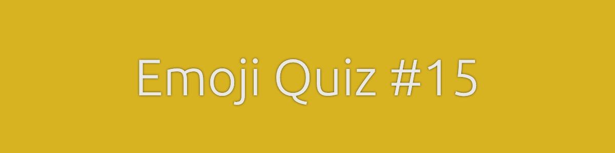 Emoji Quiz Banner