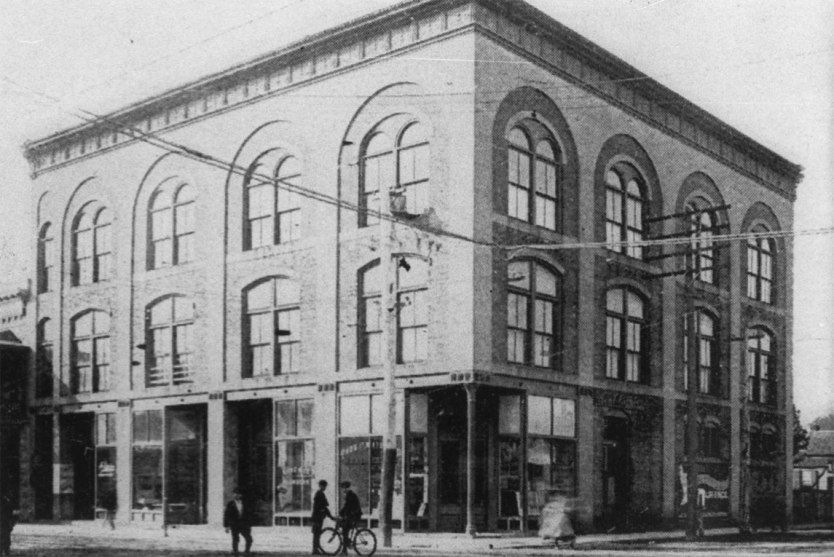 The Blount-Watson Building, which predated today's Blount Building, was destroyed in the fire. (Special to the Pulse)