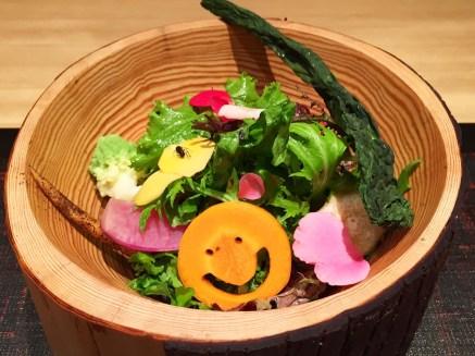 Jimbocho Den Salad