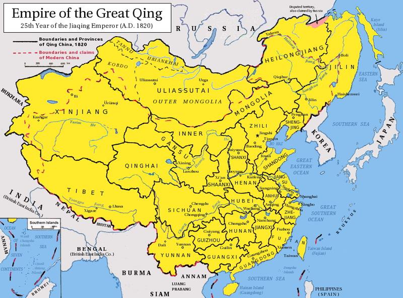 Резултат с изображение за qing empire