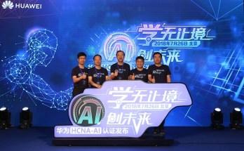 Huawei Launches HCNA-AI Certification