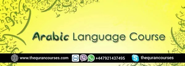 arabic language classes