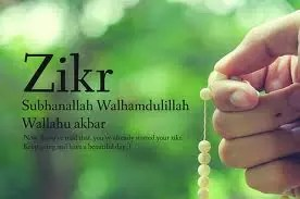The importance of Dhikr