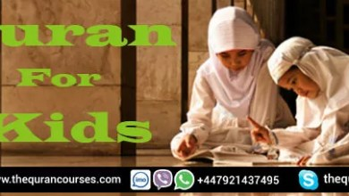 Quran for Kids | One to One Teaching With an Experienced Tutors